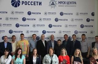 Сотрудники филиала Брянскэнерго повысили уровень профподготовки