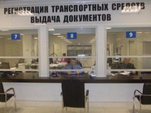 В Трубчевске возобновил работу МРЭО