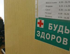 У школьников Брянска не нашли предрасположенности к употреблению наркотиков