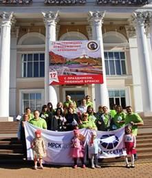 Брянские энергетики приняли участие в праздничных мероприятиях, приуроченных ко Дню освобождения Брянщины