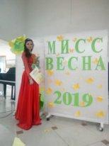 В Новозыбкове выбрали «Мисс ВЕСНУ — 2019»