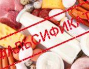 Специалисты забраковали треть продуктов на брянских прилавках
