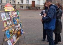 Брянцев призывают обменяться книгами на фримаркете