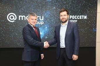 Mail.ru Group и «Россети Центр» приступят к сотрудничеству