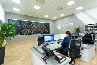 Игорь Маковский:  до конца 2020 года в «Россети Центр» и «Россети Центр и Приволжье» будут созданы 9 цифровых центров управления сетями регионов и крупных городов