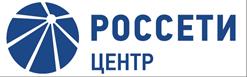 Брянскэнерго ведет работу по преобразованиюВыгоничскогоРЭС в цифровой