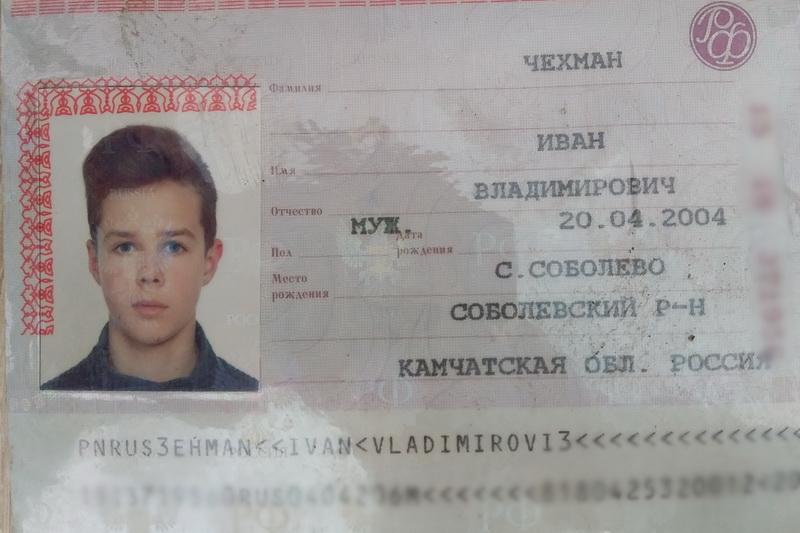 Отсортировали паспорта. На брянском мусоросортировочном комплексе нашли документы